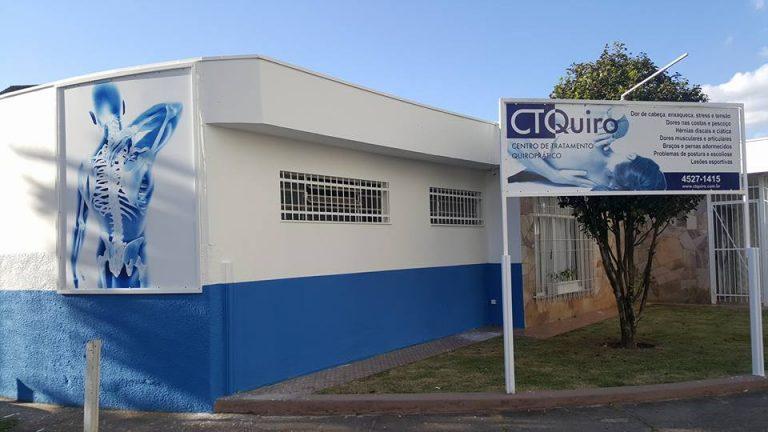 CTQUIRO JUNDIAI